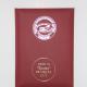 Обложки для дипломов